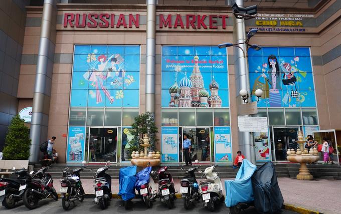 Khu chợ Nga gần 20 năm tuổi ở trung tâm Sài Gòn